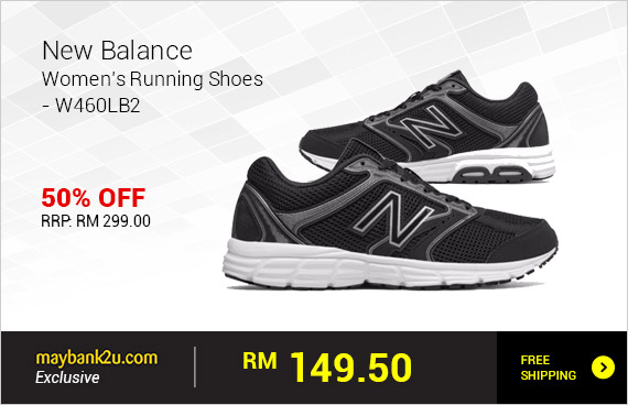 New Balance Women's Running Shoes - W460LB2