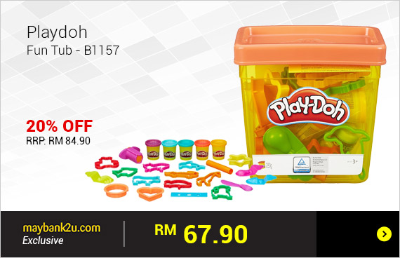 Playdoh Fun Tub - B1157