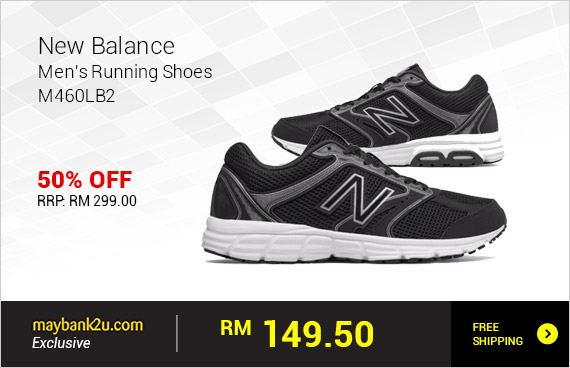 New Balance Men's Running Shoes - M460LB2