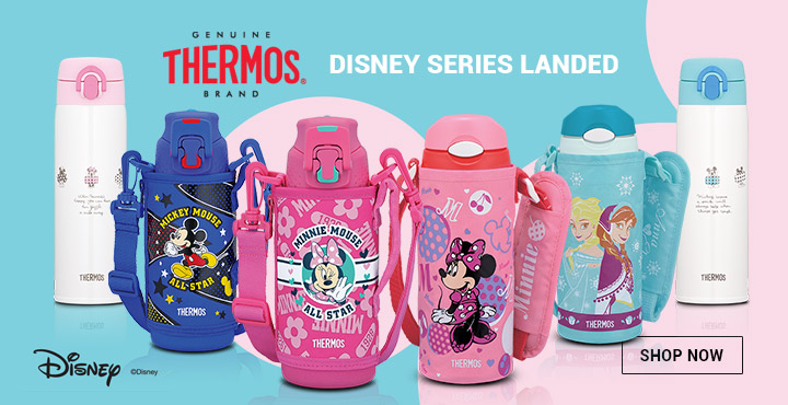 Thermos Disney Series Landed