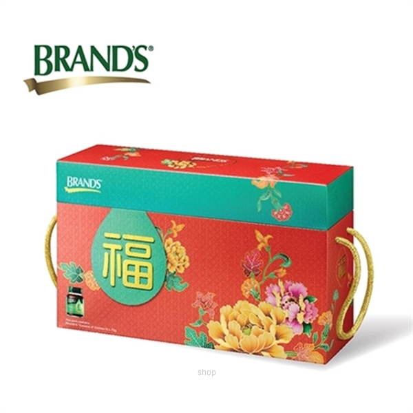 [CNY SPECIAL] BRAND'S® Essence of Chicken 70gm Gift Pack (12 Bottles) - BEC 12's-0