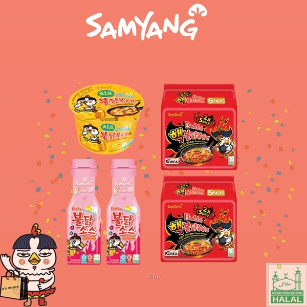 Samyang Great Bundle Set - SBPDS4-0