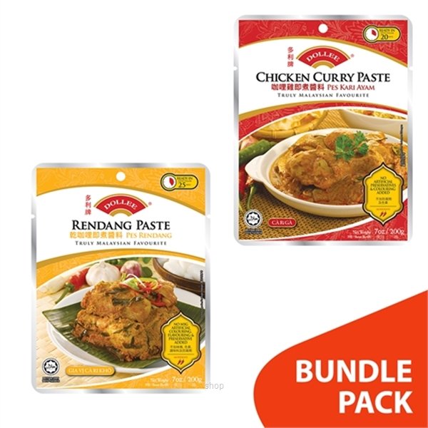 [BUNDLE] Dollee Chicken Curry Paste 2x200gm + Dollee Rendang Paste 2x200gm-0