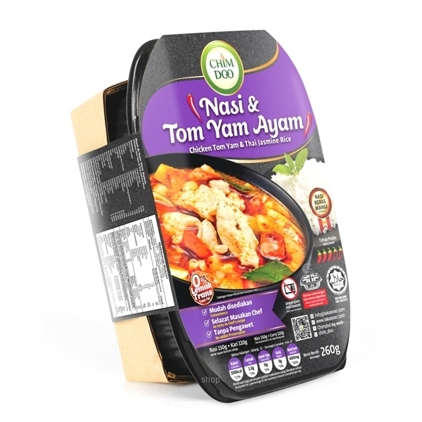 [Bundle Pack] ChimDoo Chicken Tom Yam and Thai Jasmine Rice 260g + Green Curry with Chicken and Thai Jasmine Rice 260g-4