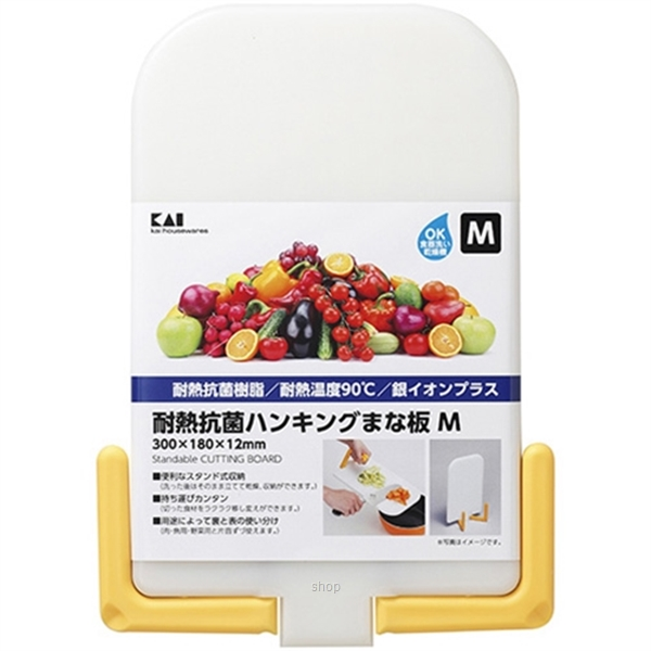 Kai Anti-Bacterial Cutting Board with Handles (M/Yellow) - AP-5122-0