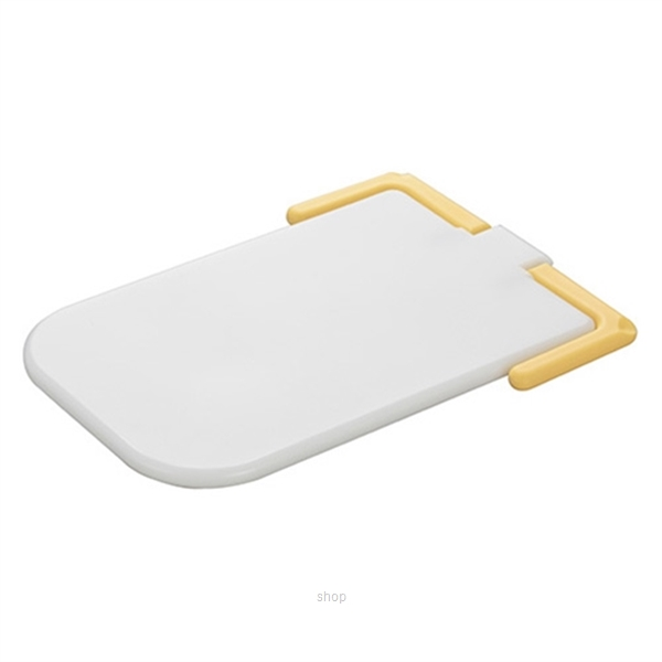 Kai Anti-Bacterial Cutting Board with Handles (M/Yellow) - AP-5122-2