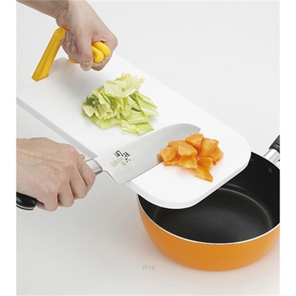 Kai Anti-Bacterial Cutting Board with Handles (M/Yellow) - AP-5122-3