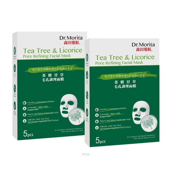 Dr.Morita Tea Tree & Licorice Pore Refining Facial Mask 5's X 2 Boxes-0