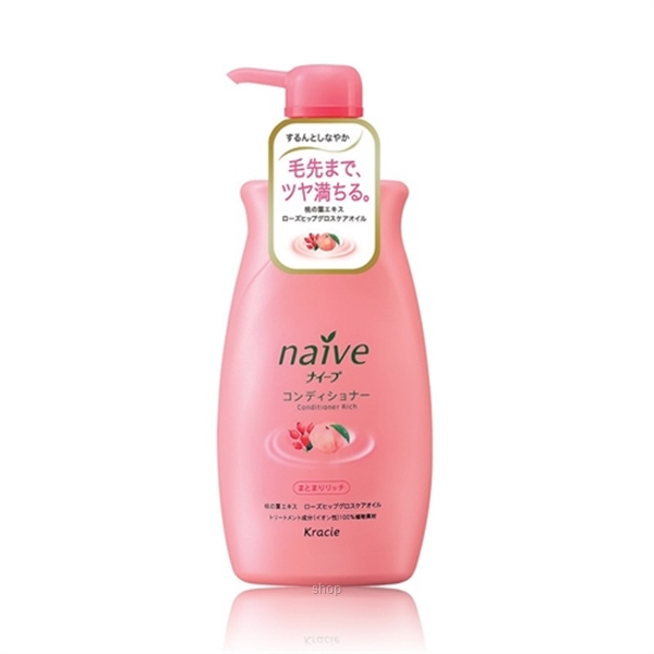 Kracie Naive Conditioner (Hydrated & Rich) Jumbo 550ml - 71605-0