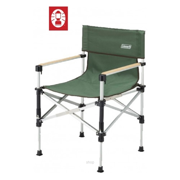 Coleman Two Way Captain Chair Green - 2000031281-0