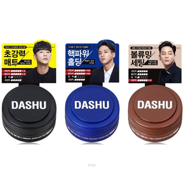 Dashu Starter Pack Ultra Holding Power Wax 15g + Original Super Mat Hair Wax 15g + Wild Design Mucle Hair Wax 15g-0
