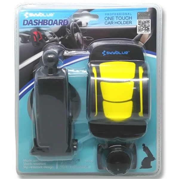 Skyblue Dashboard One Touch Car Holder - CH-3-4