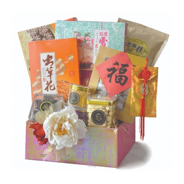 Pods & Petals Blessed Health Hamper - CNY Chinese New Year Oriental Gift Hamper - PP-CNY21-13CN3A-0