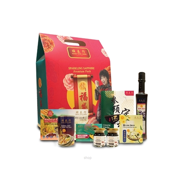 Soon Thye Hang CNY Gift Set - Sparkling Sapphire Premium Pack (OHP0168S) - Non-Halal-0
