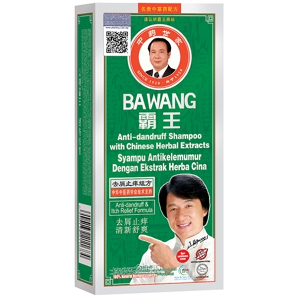 BAWANG Anti-Dandruff Shampoo with Chinese Herbal Extracts-0