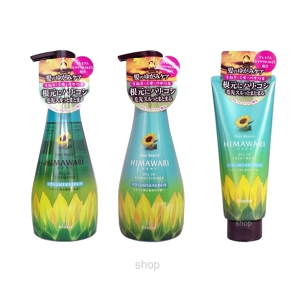 [Set of 3] Kracie HIMAWARI Dear Beaute Oil In Hair Care Set (Volume & Repair)-0