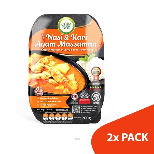ChimDoo Chicken Massaman Curry and Thai Jasmine Rice 2's x 260g-0