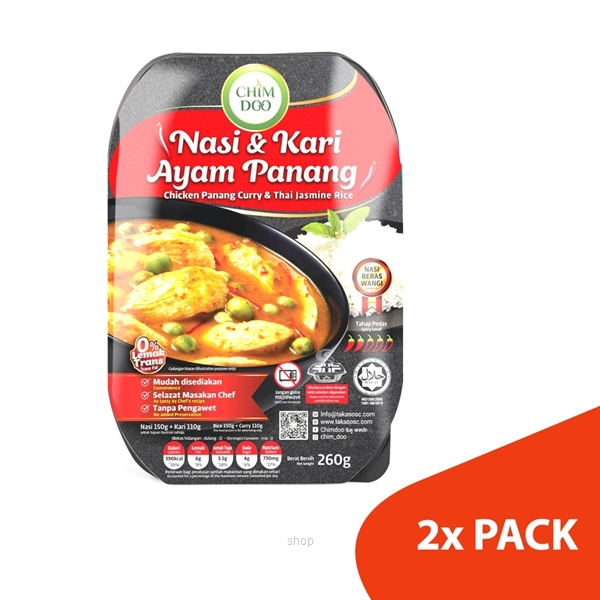 ChimDoo Chicken Panang Curry and Thai Jasmine Rice 2's x 260g-0