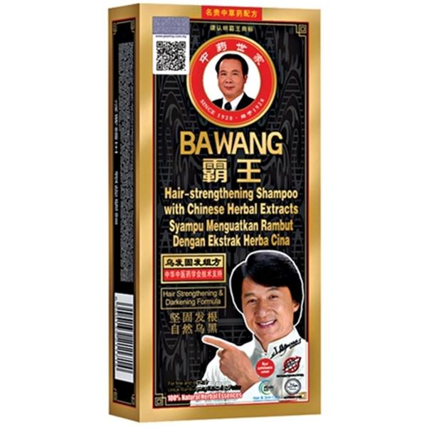 BAWANG Hair-Strengthening Shampoo with Chinese Herbal Extracts (Exp Oct 2019)-0