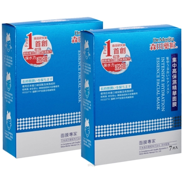 Dr.Morita Intensive Hydration Essence Facial Mask 7's x 2 Boxes-0