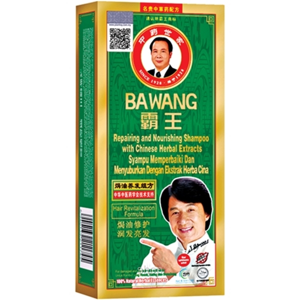 BAWANG Repairing and Nourishing Shampoo with Chinese Herbal Extracts-0