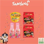 Samyang Great Bundle Set - SBPDS4