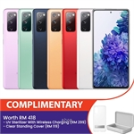 Samsung Galaxy S20 FE 5G 6.5 Inch [256GB] 8GB Smartphone Complimentary UV Sterilizer + Clear Standing Cover