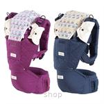 Parklon PABE Baby Hip Seat Carrier