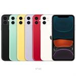 Apple iPhone 11 64GB (Apple Warranty)