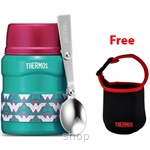 Thermos 0.47L Stainless King Food Jar with Spoon FREE Pouch - SK-3001WB