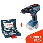 [BUNDLE] Bosch GSB 18V-50 Brushless Impact Drill Driver Solo  +  48pcs V-Line Titanium Set For Drilling & Screwdriver - 06019H5182 + 2607017411