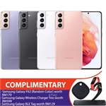 [Launching Promo] Samsung Galaxy S21 5G 6.2-Inch [256GB]8GB Smartphone Complimentary Galaxy Galaxy Fit2 (Random Color) + Wireless Charger Trio + Galaxy Tag