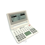 BESTA Chinese Electronic Dictionary CD128M