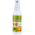 SIMBA Citric Pot Cleaner Spray - 2231