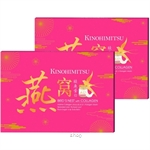 [CNY Bundle Deal] Kinohimitsu Bird's Nest with Collagen 6's x 2 Packs
