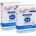 Dr.Morita Hyaluronic Acid Bright Eye Patch 16's (8 Pairs) x 2 Boxes