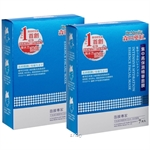 Dr.Morita Intensive Hydration Essence Facial Mask 7's x 2 Boxes