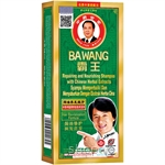 BAWANG Repairing and Nourishing Shampoo with Chinese Herbal Extracts