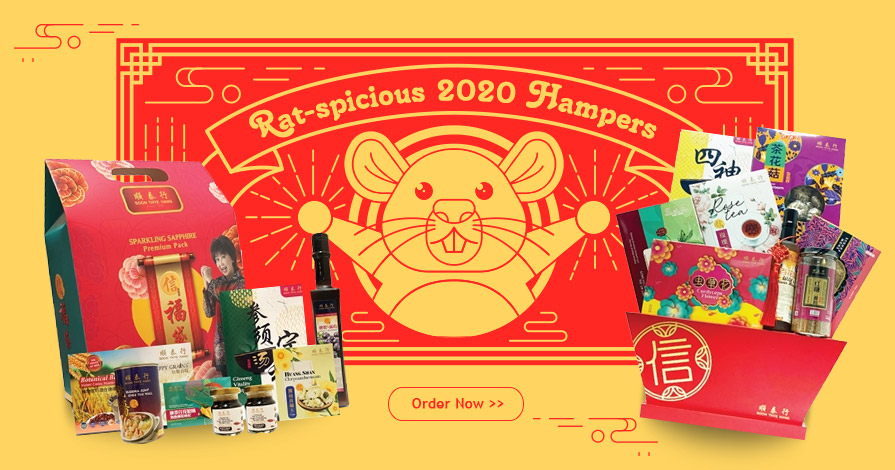 Rat-spicious 2020 Hampers